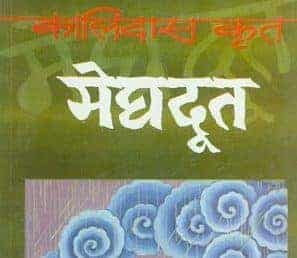 प्राचीन भारतीय लेखक