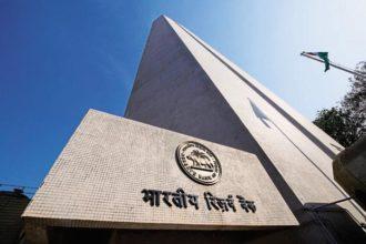 भारत में बैंकिंग प्रणाली