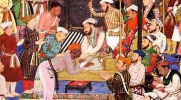 मुगल प्रशासन